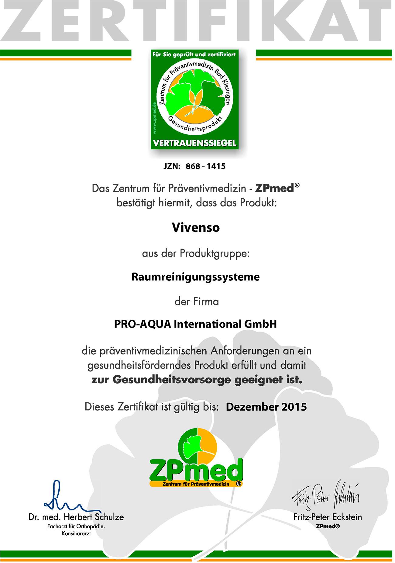 Сертификат центра превентивной медицины